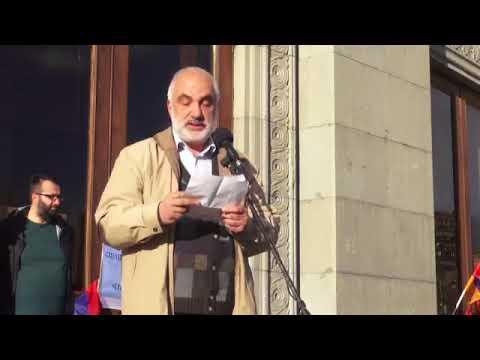 Митинг в Ереване: Наш народ не выбирал этих двух 'стариков нелегалов'