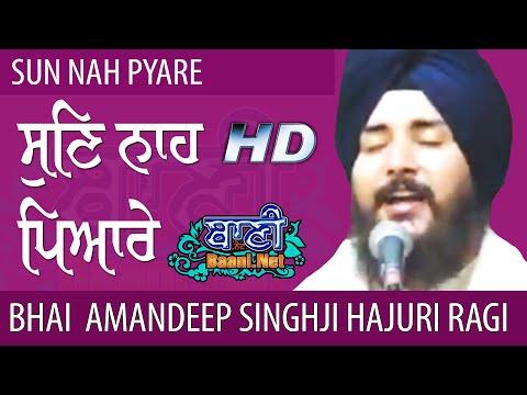Sun-Nah-Pyare-Bhai-Amandeep-Singh-Ji-Sri-Harmandir-Sahib-G-Bangla-Sahib
