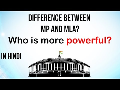 Difference between MP and MLA, Find out who is more powerful? Indian Polity for Competitive Exams