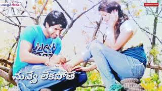pranam nannu vadili||whatsapp status//current movie songs