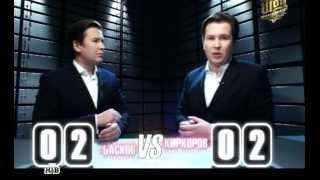 Тайный шоу-бизнес - Киркоров vs Баскова © НТВ