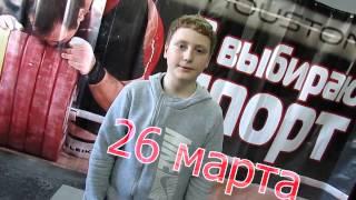 приглашение на турнир памяти МС СССР по тяжёлой атлетике Г.А.Ладан 2017г