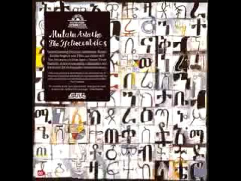 MULATU ASTATKE / THE HELIOCENTRICS - Anglo ethio suite