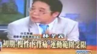 強力推薦每天收看TVBS的保健養生節目:「健康兩點靈」