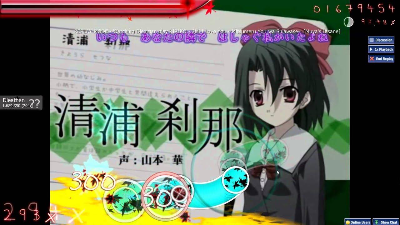 still i love you mitsumeru yori wa shiawase