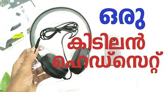 subscribe to smt Malayalam: https://m.youtube.com/channel/UCmPcArZZ...