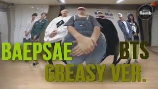 Video BTS Baepsae (Greasy ver.) download MP3, 3GP, MP4, WEBM, AVI, FLV April 2018