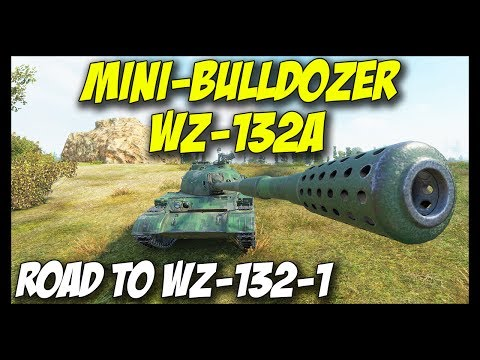 ► WZ-132A, MINI-BULLDOZER - GRIND TO THE WZ-132-1 - World of Tanks WZ-132A Gameplay