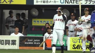 2015年7月30 京セラドーム 横浜ベイスターズ vs 読売ジャイアンツ 亀井...