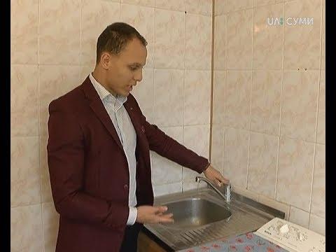 UA:СУМИ: У Сумах придбали квартиру дитині-сироті за кошти державної субвенції