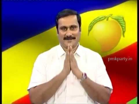 PMK History Dr Anbumani Ramadoss Speech Why PMK as Political Party for Tamil Nadu