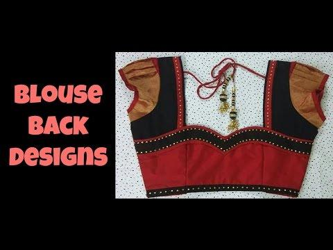 Blouse Back Designs 2017