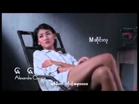 Ma Chit Ya Bu Dae Lar( Cover)