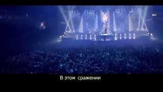 Mylene Farmer - Bleu Noir (Перевод)(Клип с субтитрами на русском языке. Запись с концерта 2013г.