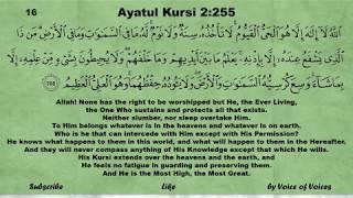 Gambar cover 100 Ayatul Kursi 2:255 |  Protection Against Evil Men & Jinn | AbdurRahman As-Sudais