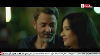 مشهد مؤثر لياسمين عبد العزيز في مسلسل #لأخر_نفس