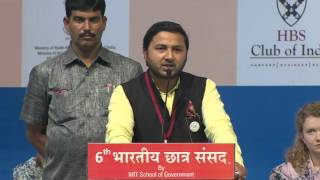 6th BCS - Session #8: Address by Shri. Kamal Chandra Bhanj Deo