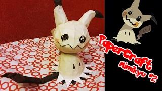 Pokémon Papercraft Mimikyu #2
