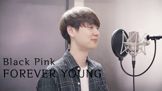 BLACKPINK(블랙핑크) - 'Forever Young' (Cover By Dragon Stone)
