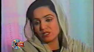 Sarnavesht Talk Part 1 فيلم كامل سرنوشت تلخ