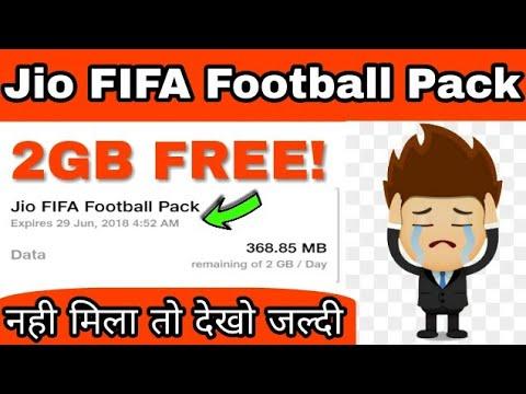 नही मिला Jio Fifa World Cup Football Pack 2GB Free Data तो देखो ऐसे मिलेगा    Get Jio 2GB Fifa Plan