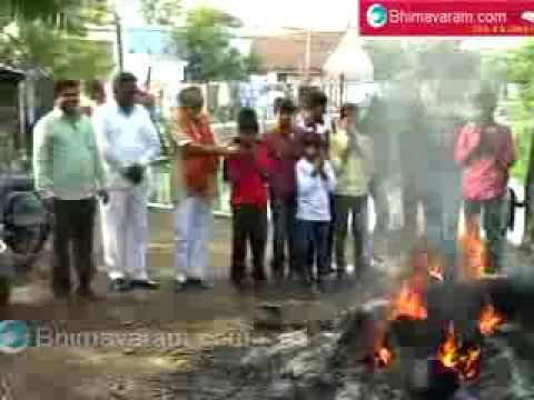 Bhimavaram Sankranthi  Celebrations