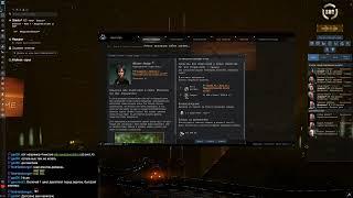 EVE online - агенты