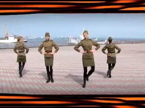 Трек Песни Второй Мировой Войны - Смуглянка в mp3 320kbps