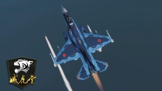 速度3马赫!日本计划量产新型空射反舰导弹 「威虎堂」20201229 | 军迷天下 - YouTube
