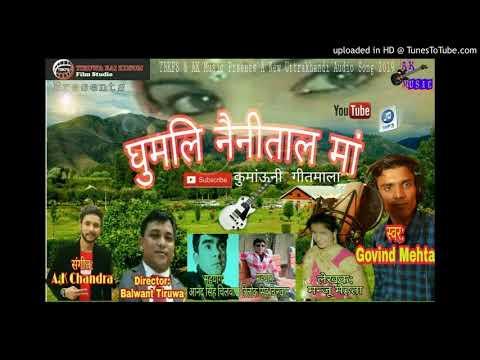 New Kunaoni song ghumali nainital mai Singer||govind mehta ||#Music #akchandra