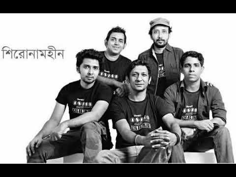 Sei Raate Raat Chilo Purnima (Kishore Kumar Cover) - Shironamhin