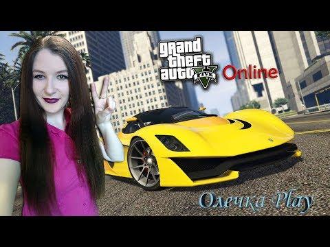 Проходим скилл тесты Grand Theft Auto V Online! Стрим GTA 5 Online!