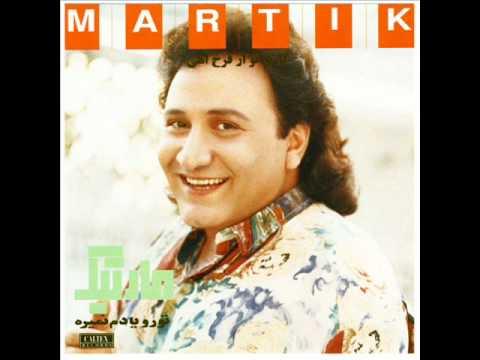 Martik - Ay Eshgh | مارتیک - ای عشق