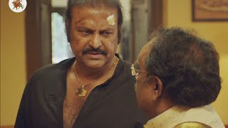 Mohan Babu Finish Paruchuri Gopalakrishna || Climax Scene || Rowdy Latest Movie Scenes
