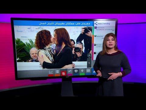 قبلة بين ممثلتين مغربيتين في مهرجان -كان- السينمائي تثير ضجة  - 18:54-2019 / 5 / 22