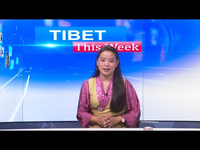 Tibet This Week - 26 March, 2021
