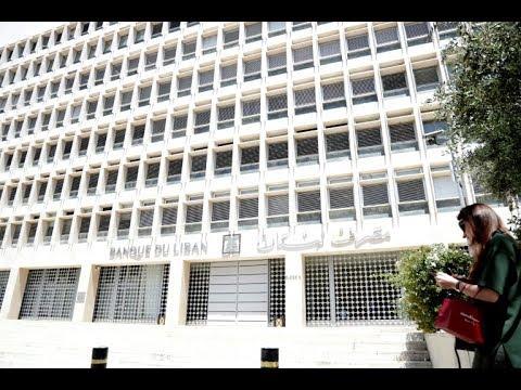 الحكومة اللبنانية تتجه لإقرار موازنة تقشفية تحت ضغط الجهات المانحة  - 15:55-2019 / 5 / 15