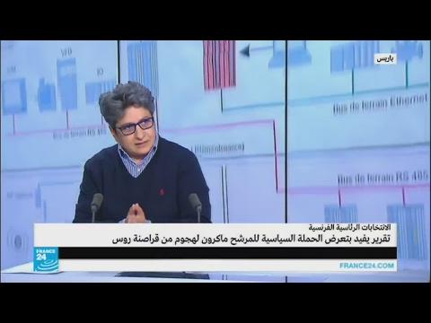 حرب إلكترونية باردة تشتعل لخدمة الانتخابات!!  - نشر قبل 4 ساعة