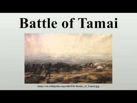 Battle of Tamai