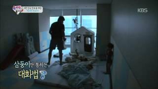"""[HIT] 슈퍼맨이 돌아왔다-공룡 아저씨에게 관심받고 싶은 삼둥이 """"아뎌띠"""".20141130"""