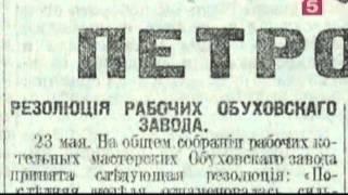 яБЛОЧКО 4 СЕРИЯ