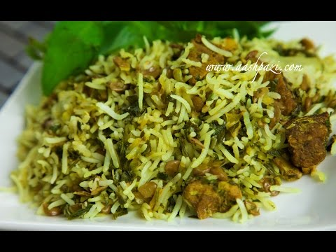Rice Shirazi (Dami Shirazi) Recipe