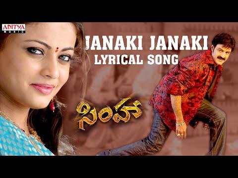 Janaki Janaki Full Song With Lyrics - Simha Songs - Balakrishna, Nayanthara, Sneha Ullal, Namitha