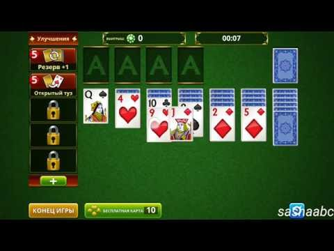 Solitaire New обзор игры андроид Game Rewiew Android