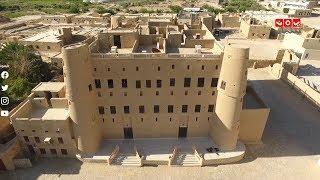 متى بني حصن بن يماني بمنطقة قسم ؟ | رحلة حظ 2