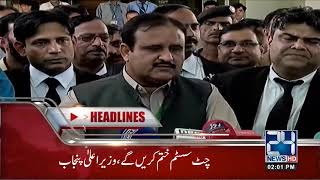 News Headlines | 2:00 PM | 17 Sep 2018 | 24 News HD