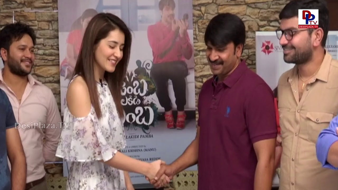 Tollywood Beauty Rashi Khanna Launched Jambalakidi Pamba Movie Song | Srinivas Reddy | DesiplazaTV