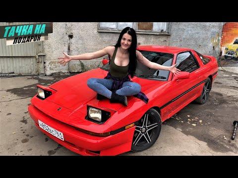 ВОСКРЕСИЛИ Toyota Supra за 100 000 рублей