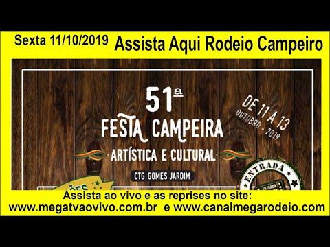 51ª Festa Campeira Artística e Cultural CTG Gomes Jardim