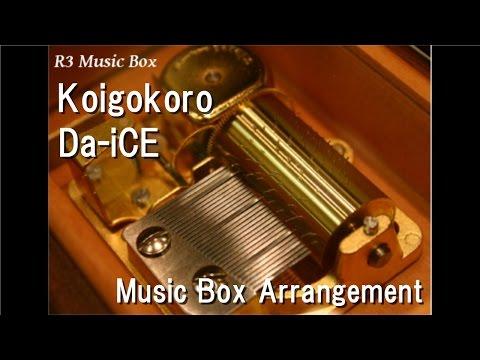 Koigokoro/Da-iCE [Music Box]